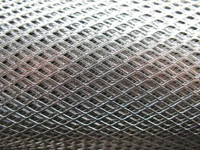 Mini Hole Aluminium Expanded Metal